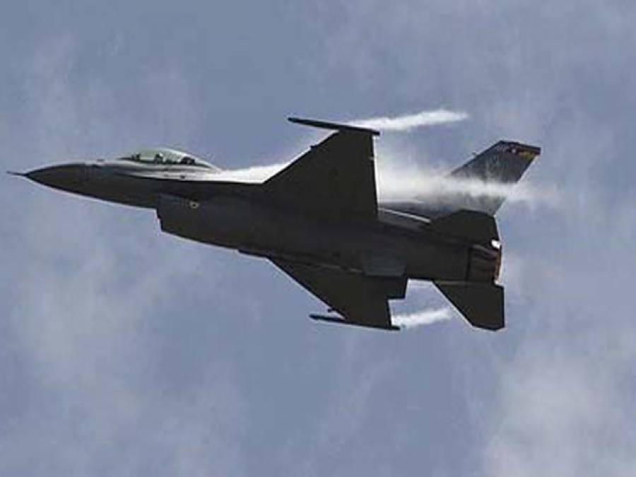 Air Strike in Waziristan