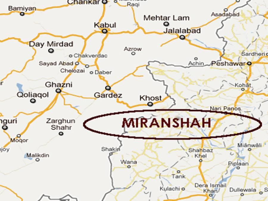 شمالی وزیرستان میں فائرنگ، سات طالبان مارے گئے