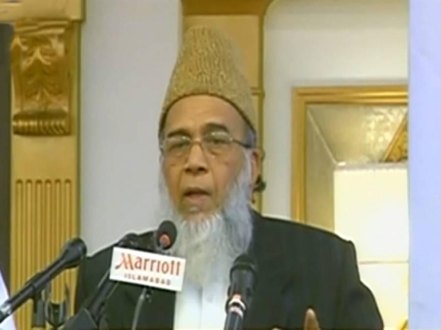 Jamat Islami