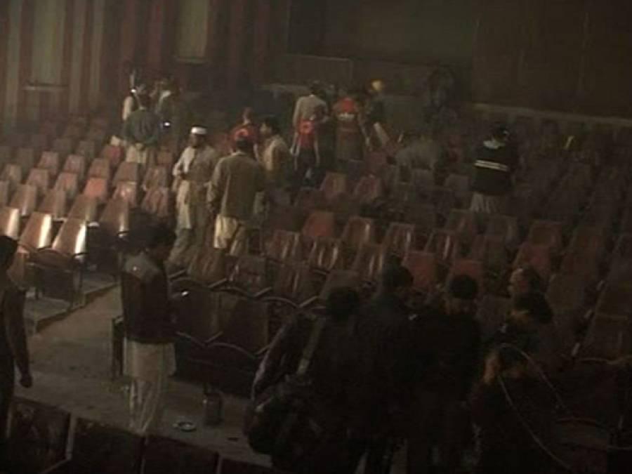 Shama Cinema Peshawar Blas