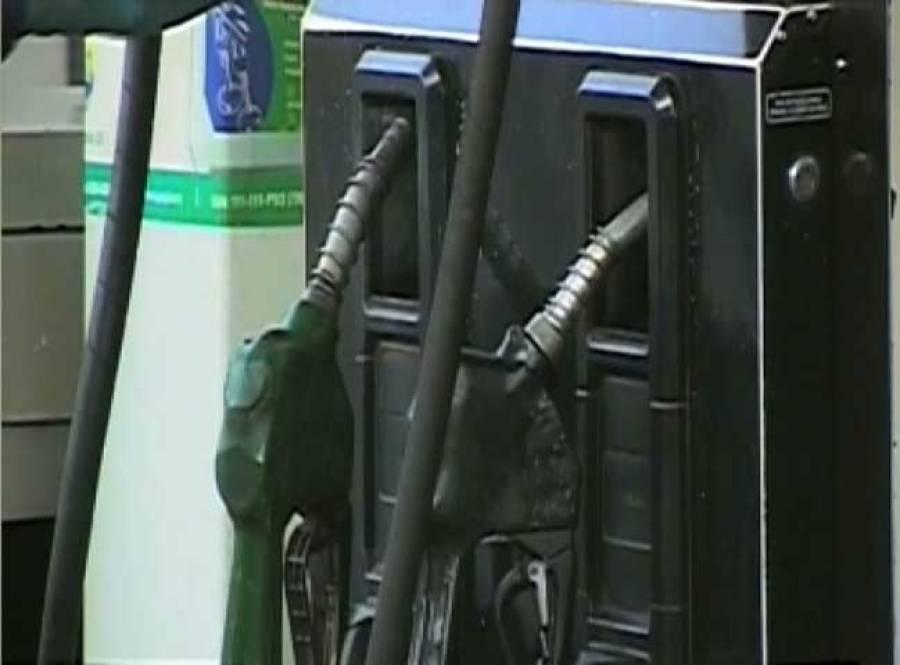 یکم مارچ سے پٹرولیم مصنوعات کی قیمتوں میں کمی کا امکان