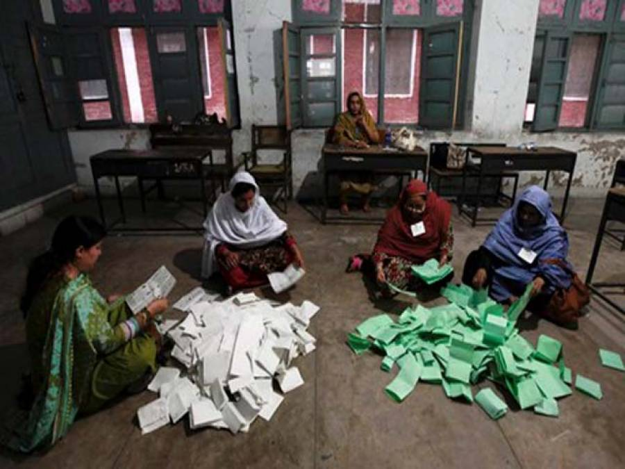 خواتین ووٹرز کی رجسٹریشن میں کمی