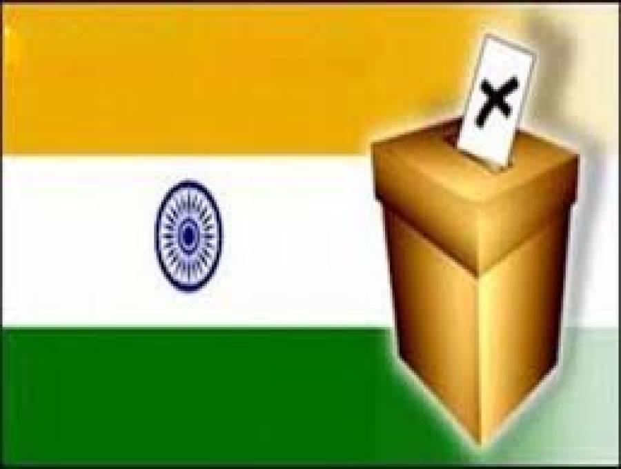 نوجوان بھارتی الیکشن میں اہم کردار ادا کریں گے