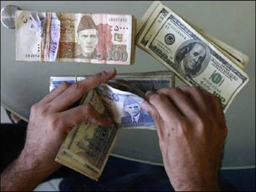 روپے نے امریکی ڈالر کو 'روند 'ڈالا