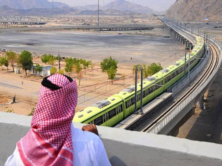 کچھ لو، کچھ دو،پاکستان اور سعودی عرب کے درمیان ریلوے بحالی و توسیعی معاہدہ متوقع