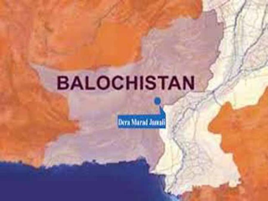 ڈیرہ مراد جمالی: دھماکے سے ڈی ایس پی سمیت متعدد اہلکار زخمی