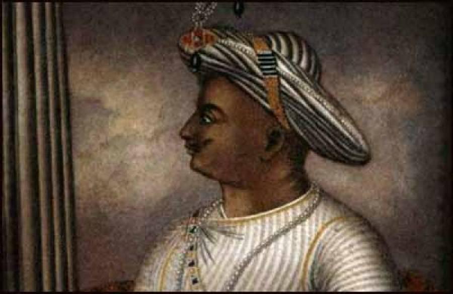 عظیم مجاہد ٹیپوسلطان کی شہادت کو 215سال مکمل