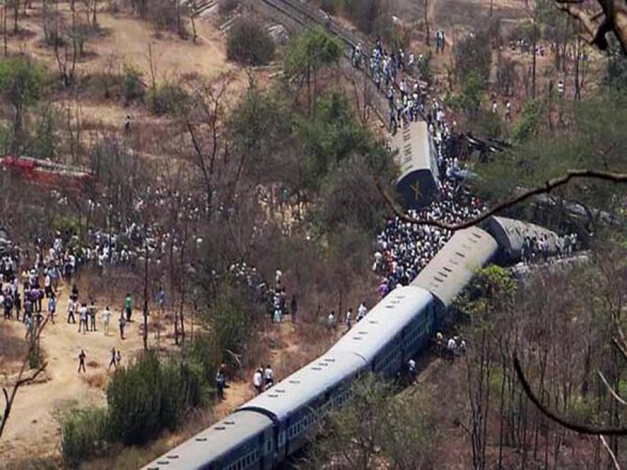 بھارت: ریل پٹری سے اتر گئی، 15 افراد ہلاک