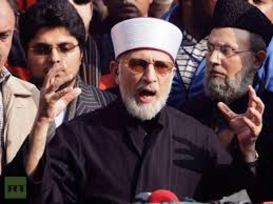 عوامی تحریک مڈٹرم الیکشن نہیں انقلاب کیلئے جدو جہد کر رہی ہے،طاہر القادری