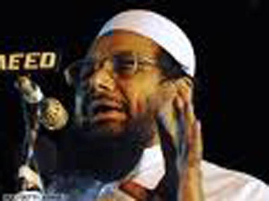 فوج پر حملہ پاکستانی قوم پر حملہ ہے، جیو اپنے آپ کو سزا کیلئے پیش کرے :حافظ سعید