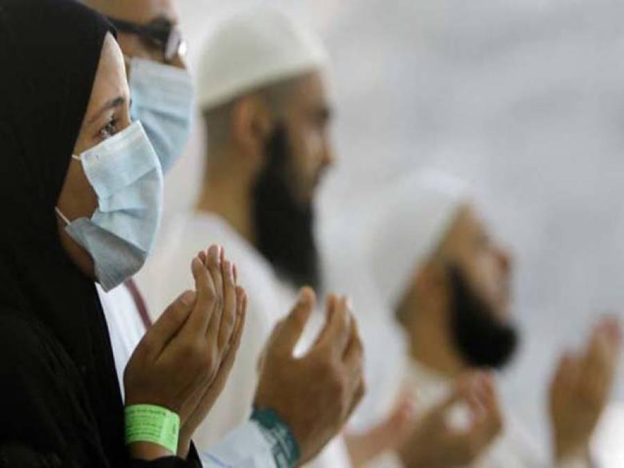 سعودی عرب میں تباہی پھیلانے والی سانس کی بیماری کا امریکہ میں علاج دریافت