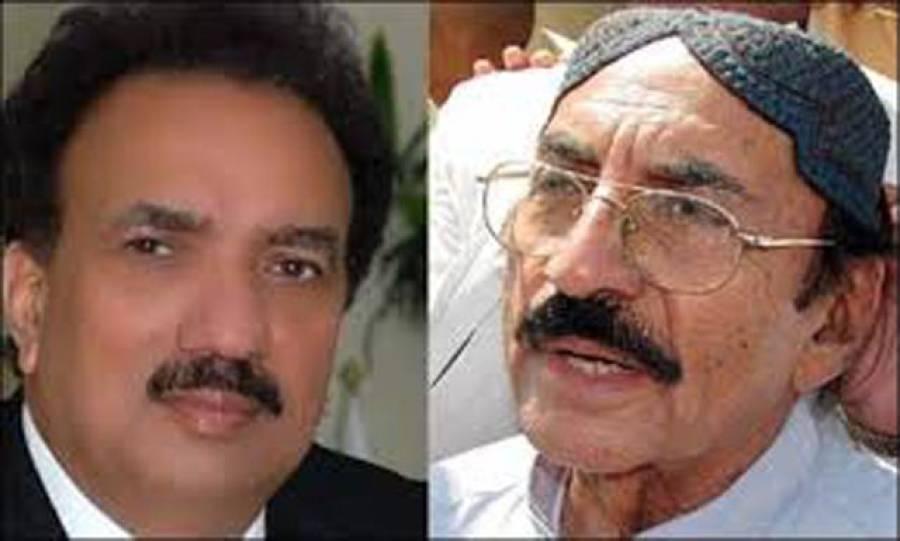 وزیر اعلیٰ سندھ قائم علی شاہ سے رحمان ملک کی ملاقات