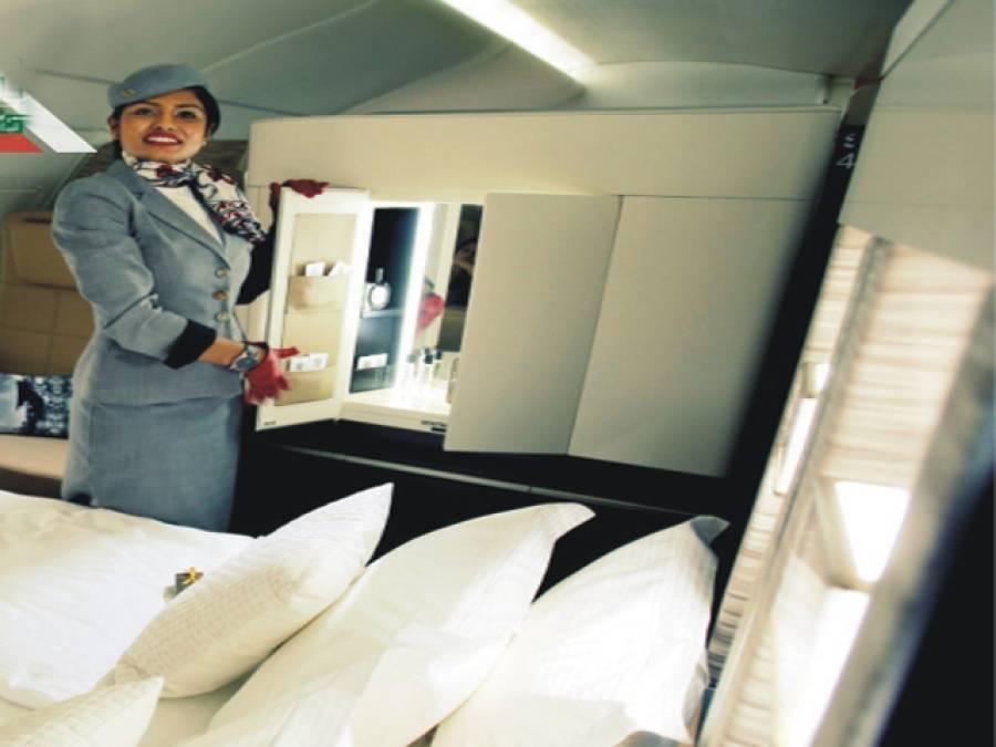 اب جہاز میں گھرجیسی سہولیات