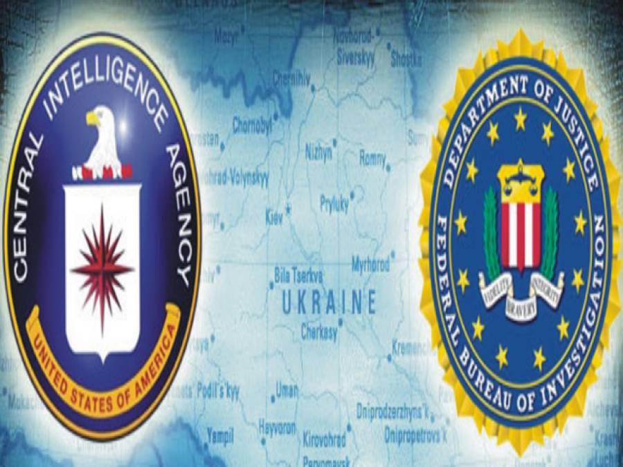 سی آئی اے، ایف بی آئی یوکرائن میں سرگرم