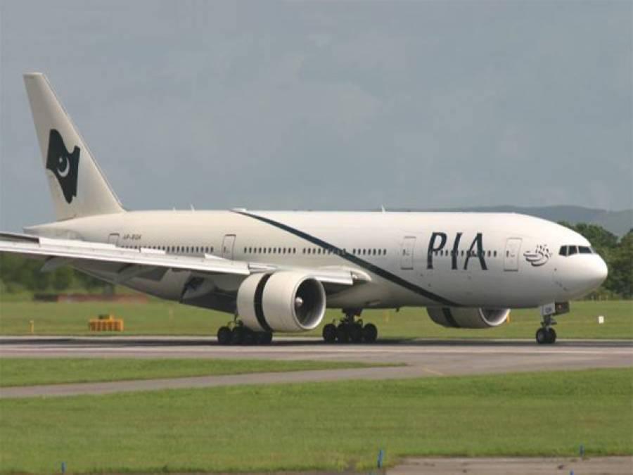کراچی سے بیرون ملک جانیوالی پرواز کی ہنگامی لینڈنگ