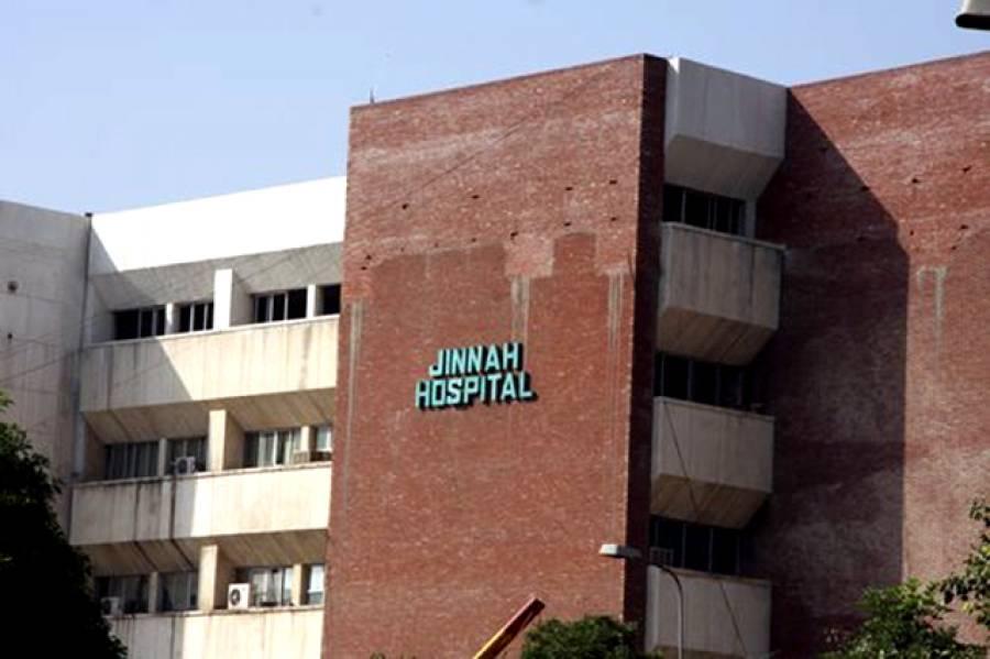 جناح ہسپتال سے بچہ اغوا