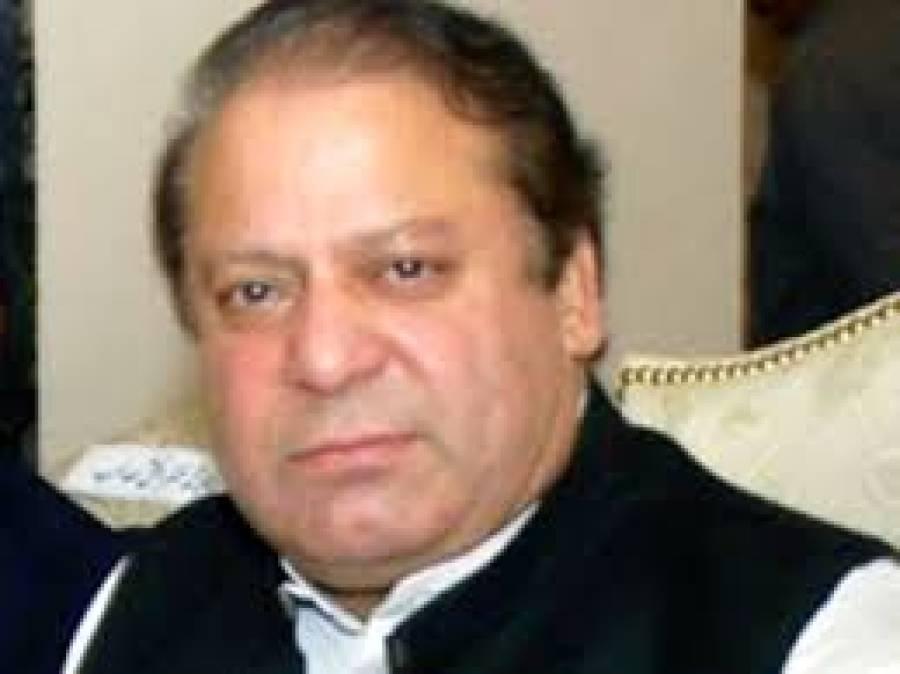 پاکستان خطے اور عالمی سطح پر امن کے لیے کردار ادا کررہا ہے : وزیراعظم