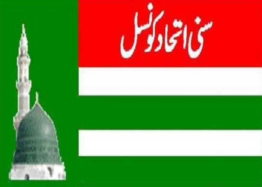 سنی اتحاد کونسل کا پاک فوج سے اظہار یکجہتی کیلئے تین روزہ مہم کا اعلان