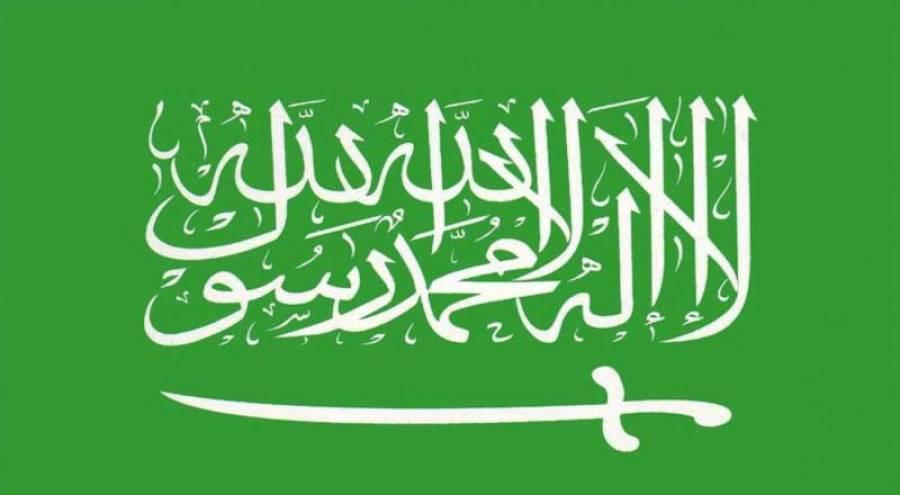 سعودی عرب سے 62 انتہاءپسند گرفتار، پاکستانی بھی شامل