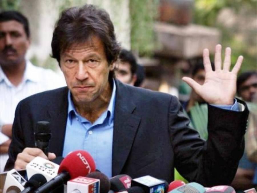 صاف شفاف الیکشن سے جمہوریت بہتر ہو گی، دھاندلی کرنے والوں کو سزا ملنی چاہئے: عمران خان