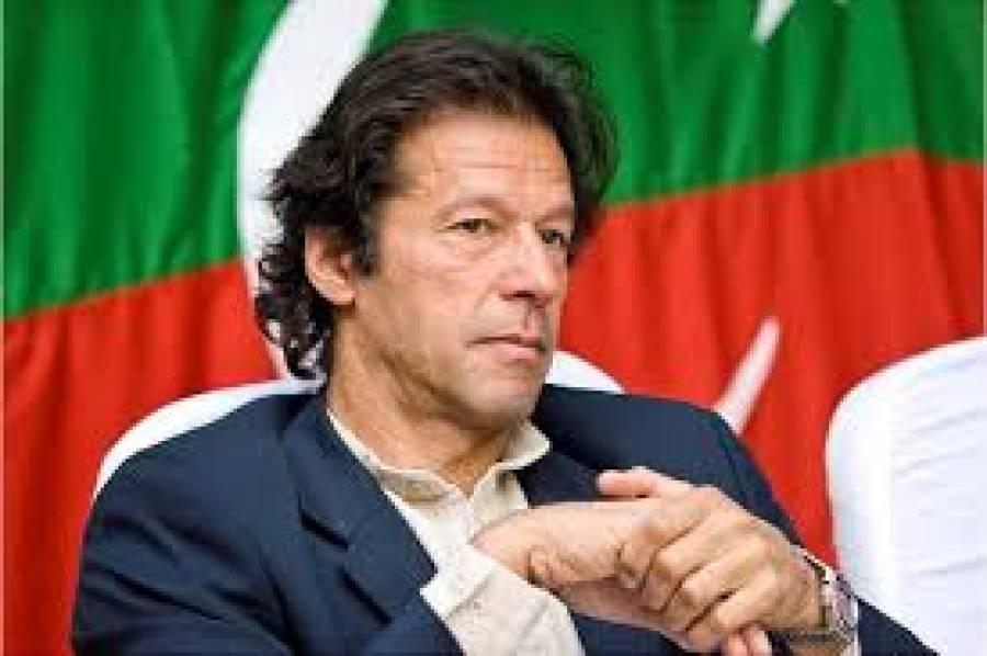 ہمارا مقصد حکومت گرانا نہیں ، احتجاج کے ذریعے جمہوریت کو بہتر کرنا ہے : عمران خان