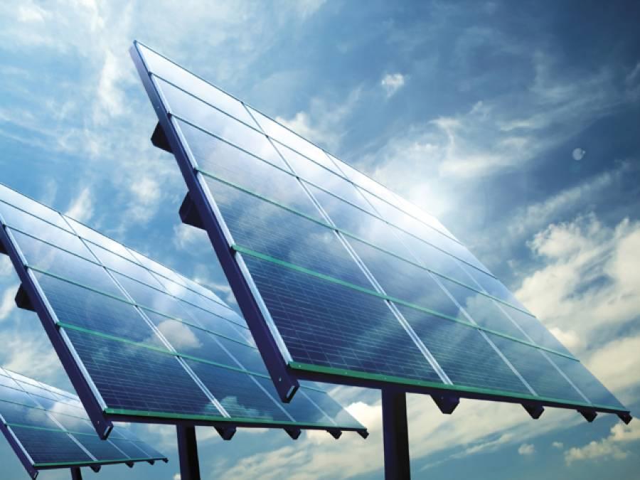 شمسی توانائی اب مزید سستی