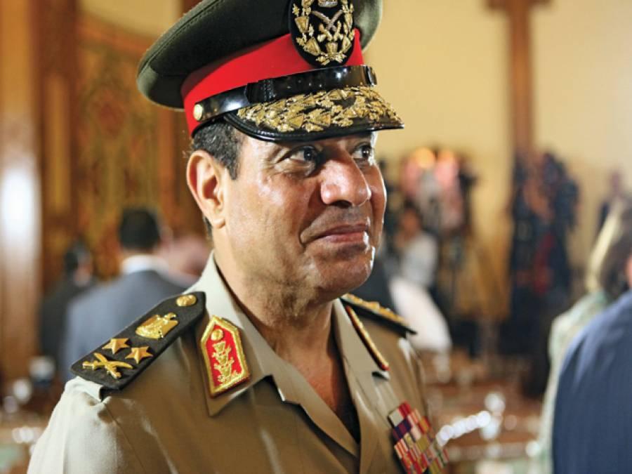 اخوان المسلمین کا وجود مٹ گیا: جنرل السیسی