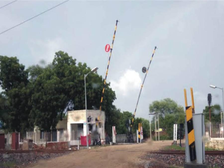 کمپیوٹرائزڈ ریلوے پھاٹکوں کیلئے سروے کا فیصلہ