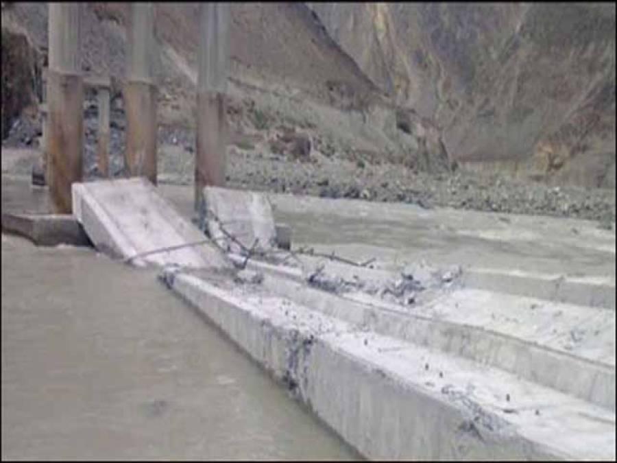 شاہراہ قراقرم اور حسین آباد کے درمیان7سال سے زیر تعمیرپل گر گیا