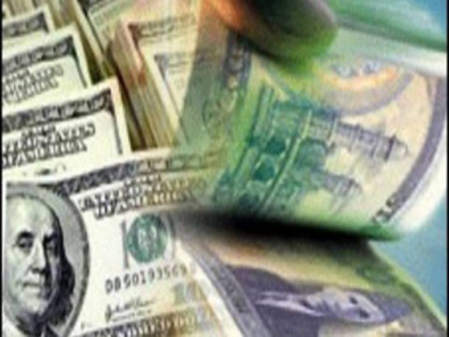 حکومت نے 9 ماہ میں بنکوں ، دیگر ذرائع سے 860 ارب روپے قرض لیا