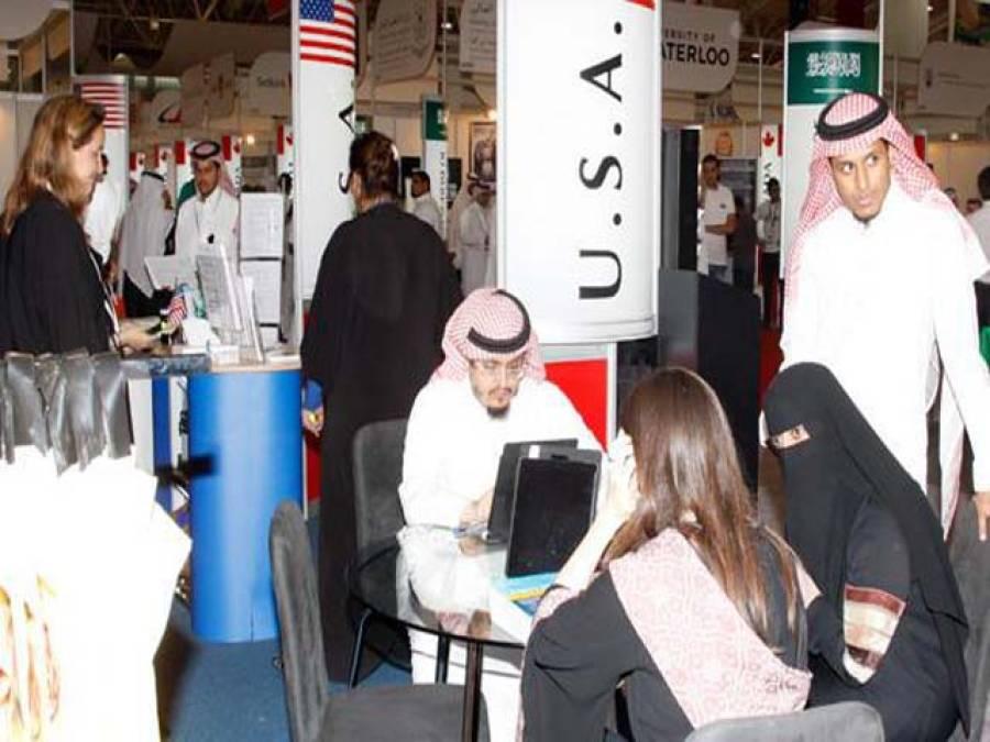 امریکہ نے 34 سعودی طلبہ، 40 سیاح ڈی پورٹ کردئیے