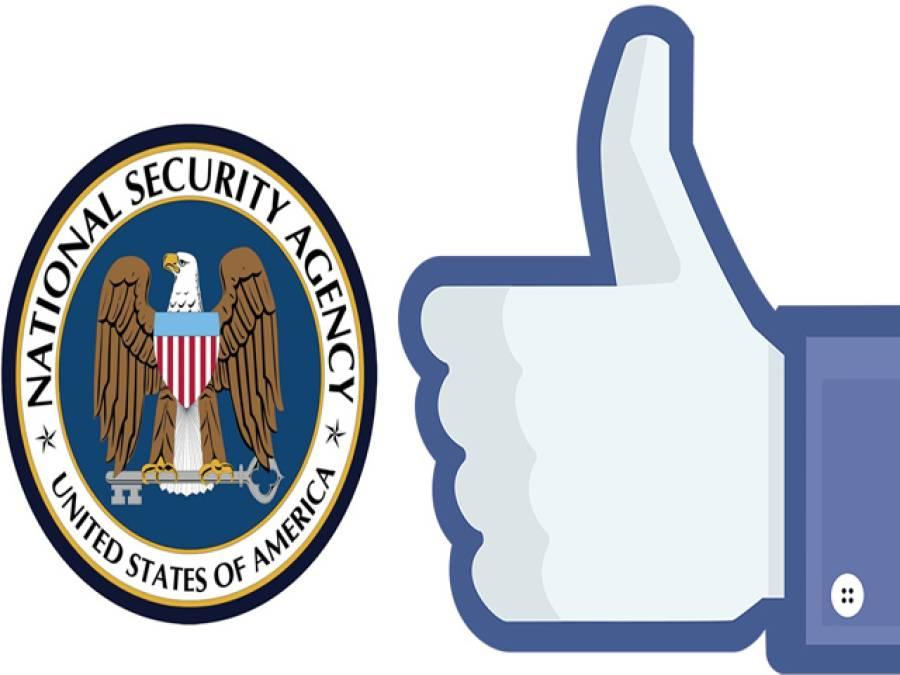 فیس بک امریکی سیکیورٹی ادارے کی گرفت میں