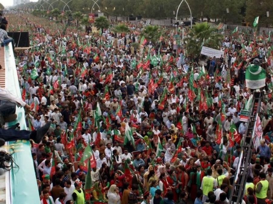 تحریک انصاف کا 11مئی کا جلسہ: زرداری ، بلاول پل پل کی خبر لیتے رہے