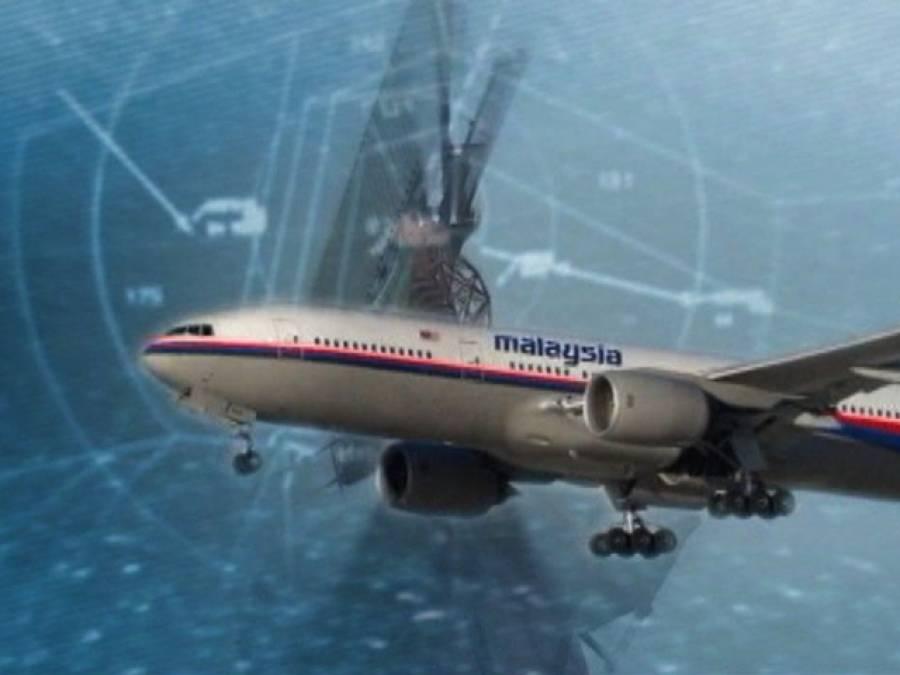 گمشدہ طیارے جو تاریخ میں کھوگئے