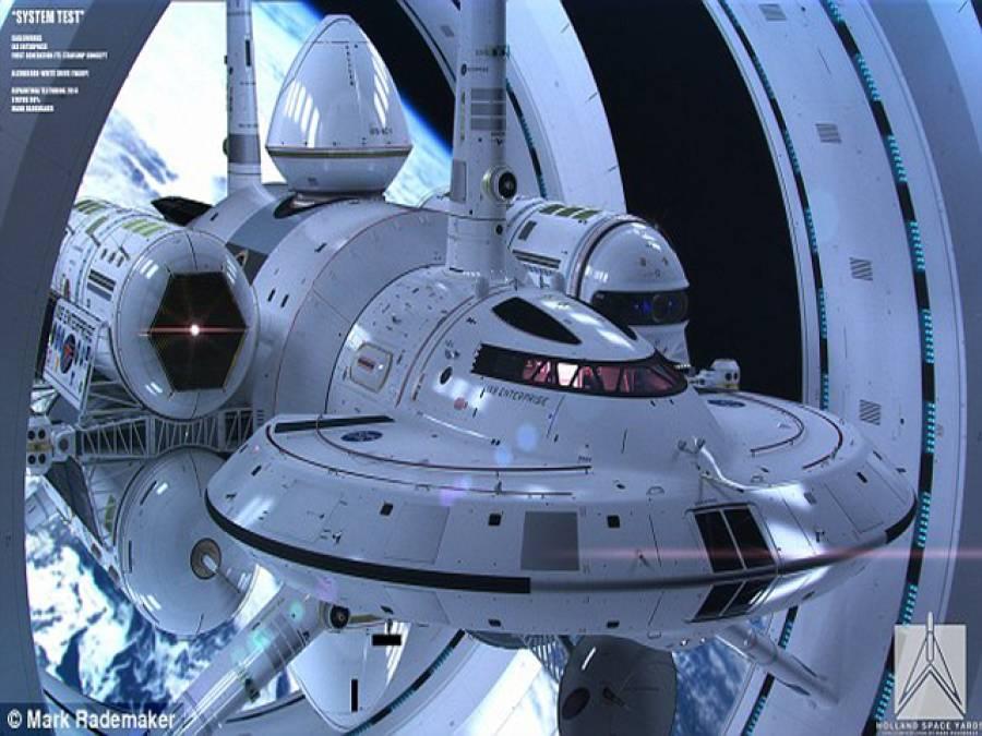 خلائی سفر کے لئے نیا 'خیالی جہاز' تیار