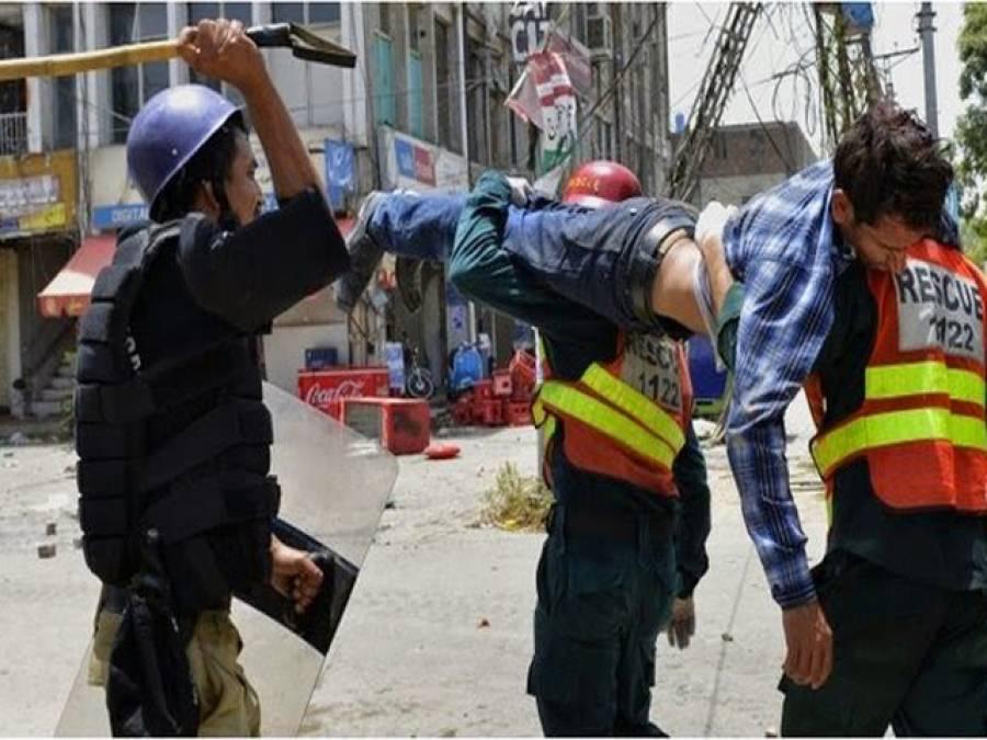 سانحہ ماڈل ٹاﺅن :عوامی تحریک کا پنجاب حکومت کے خلاف عدالتی جنگ لڑنے کا فیصلہ