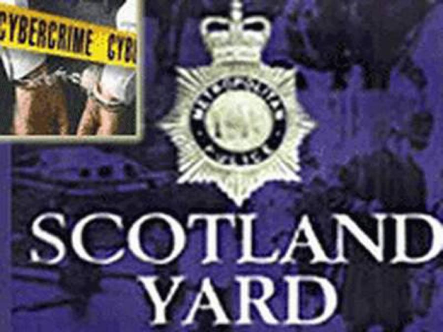 دو پاکستانی نژاد برطانوی شہریوں پر منی لانڈرنگ کے الزام میں فرد جرم عائد