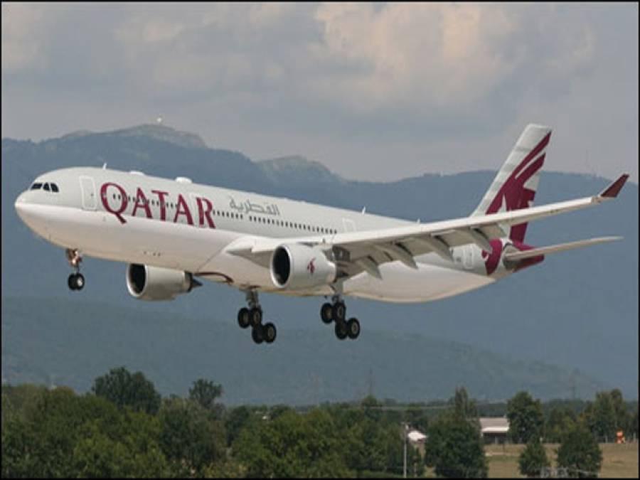 قطر ائیر ویزنے پشاور کے لیے معطل کی گئی اپنی فضائی سروس بحال کر دی