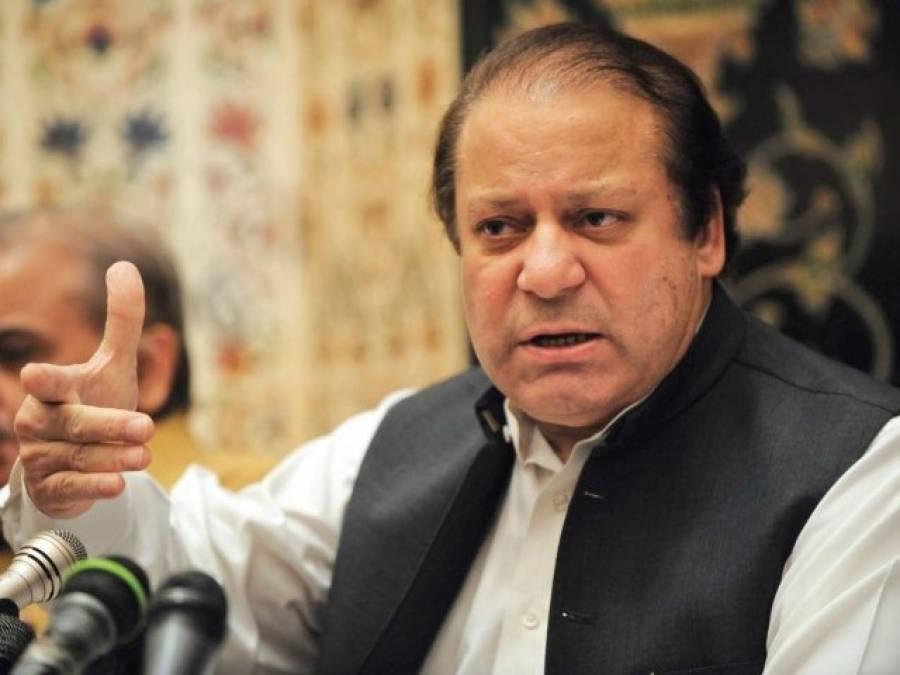 وزیراعظم کا دورہ کراچی ملتوی کردیا گیا