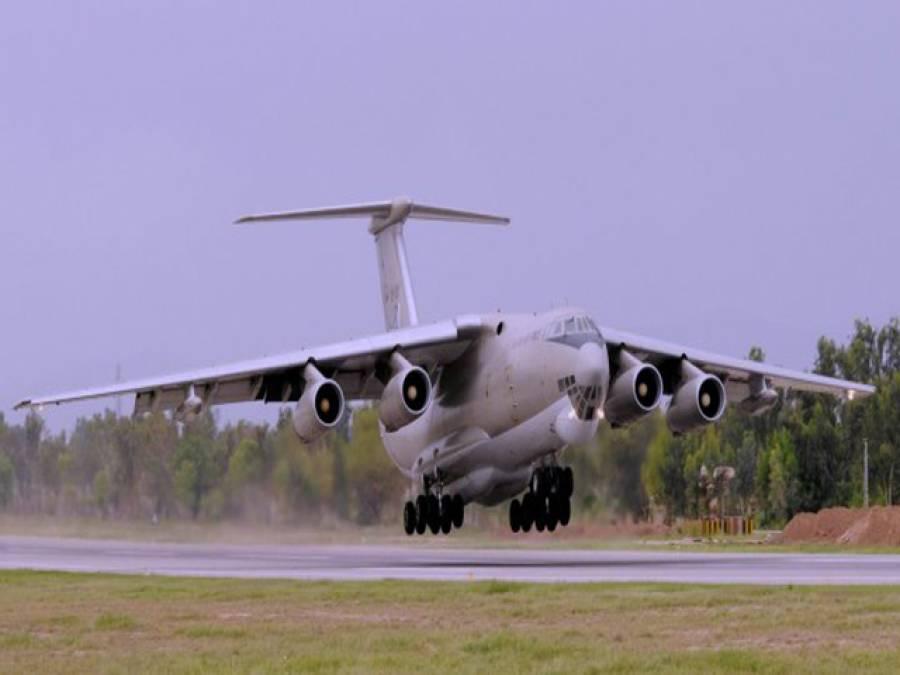 پاکستان نے فضا میں ایندھن بھرنے والے طیارے بنانے کی صلاحیت حاصل کر لی