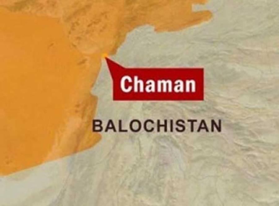 نیٹو کی بمباری ، تین پاکستانی جاں بحق