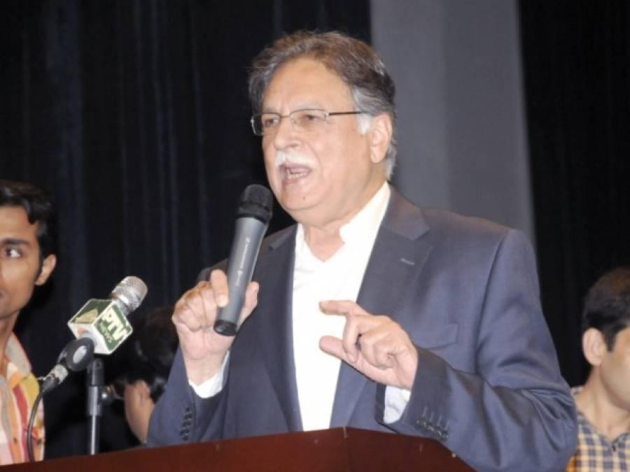 تحفظ پاکستان بل کی منظوری سے ثابت ہوگیا کہ قوم دہشت گردی کے خلاف ایک ہے: پرویز رشید
