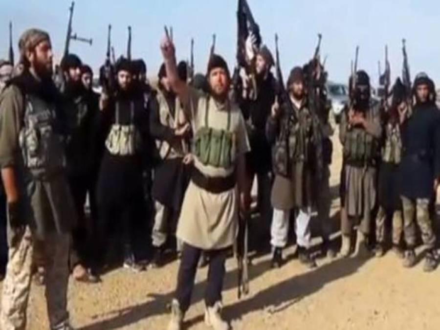 داعش کا پاکستان، بھارت اور ایران میں بھی کارروائیاں کرنے کا اعلان