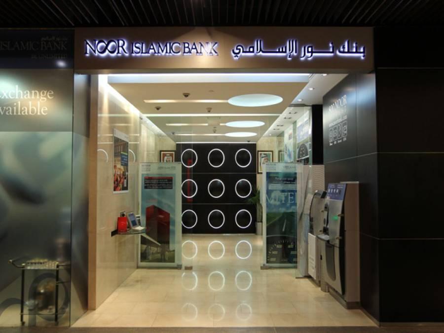 اسلامی بینک کاروبار کی خاطر 'اسلامی' کی قربانی دینے لگے