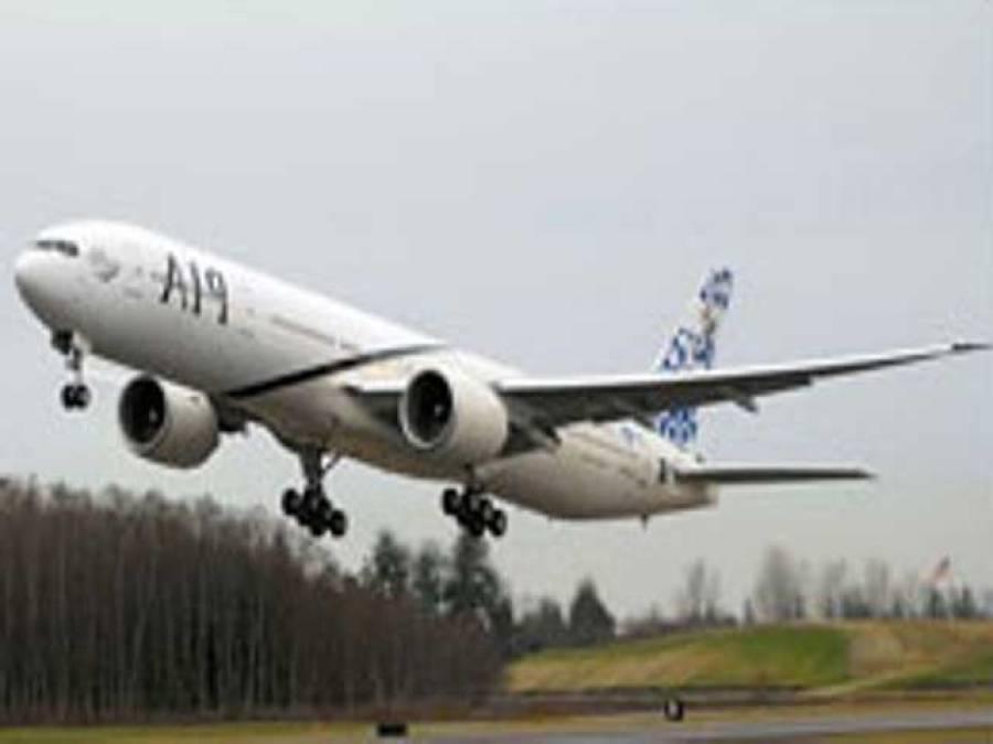 4ایئرلائنز کا پی آئی اے کو لیز پر طیارے دینے سے انکار