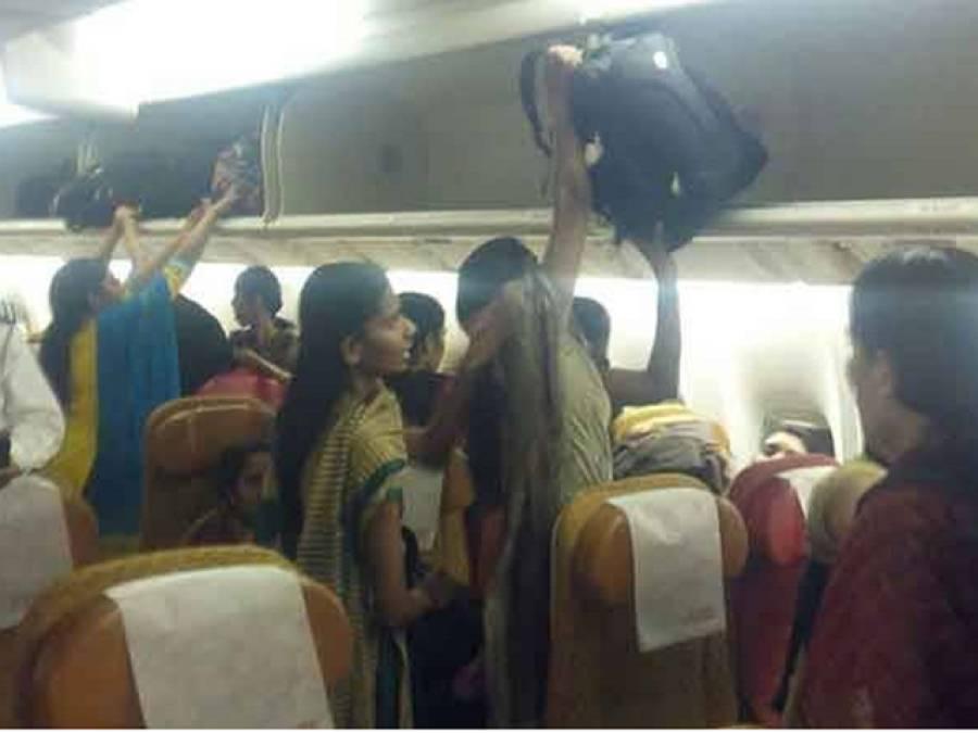 داعش کا بھارت کو تحفہ ، نرسیں رہاہوکر کیرالہ پہنچ گئیں
