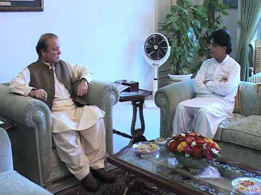 چودھری نثار کی وزیر اعظم سے ایک اور ملاقات،شہباز شریف،حمزہ شہباز بھی موجود