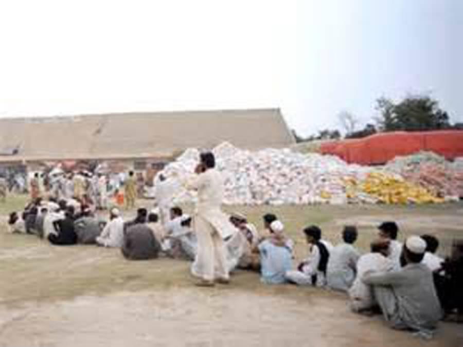 آئی ڈی پیز کی رجسٹریشن کیلئے پشاور میں بھی مرکز قائم