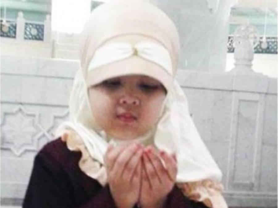 تین سالہ سعودی بچی نے روزہ رکھ کرنئی تا ریخ رقم کر دی