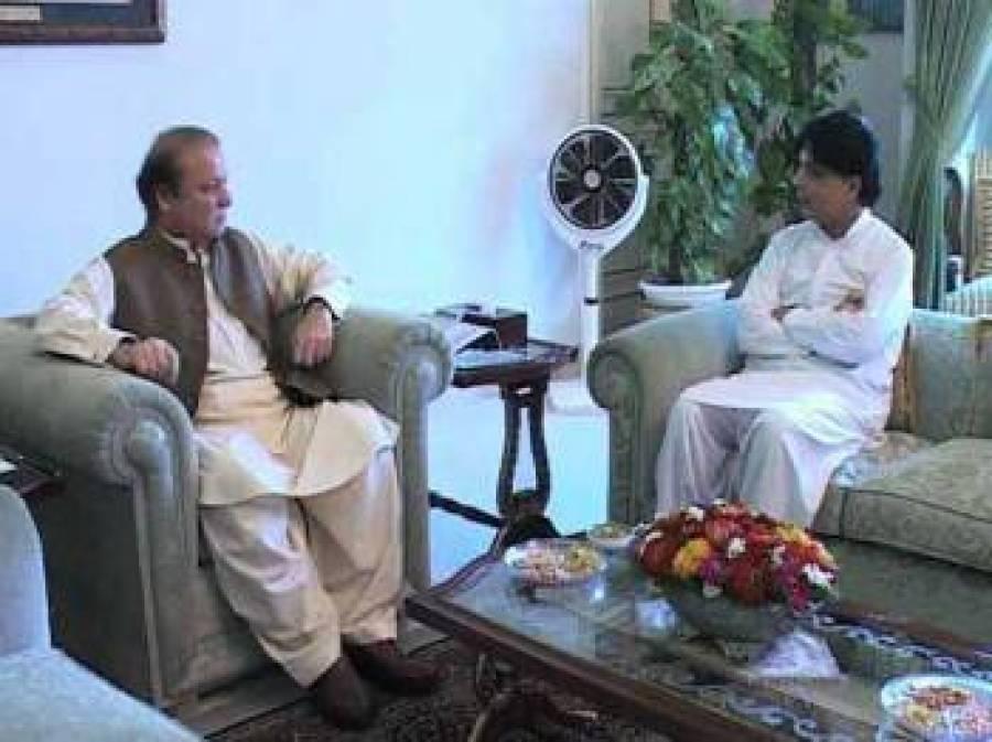وزیر اعظم نوازشریف اور وزیر داخلہ چوہدری نثار کی ملاقات ، اندرونی کہانی سامنے آگئی